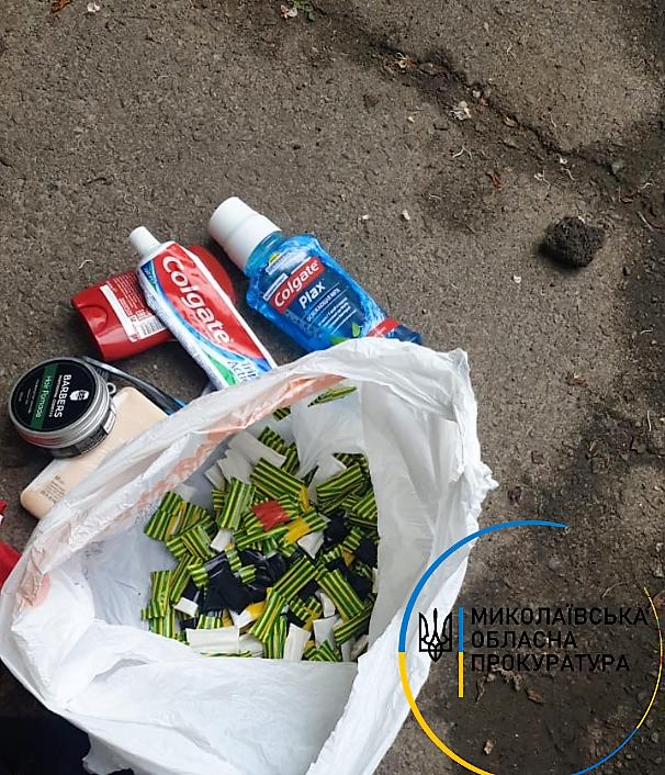 В Первомайске накрыли группу наркодилеров - жители Одесской области сбывали психотропы через Telegram-канал (ФОТО) 3