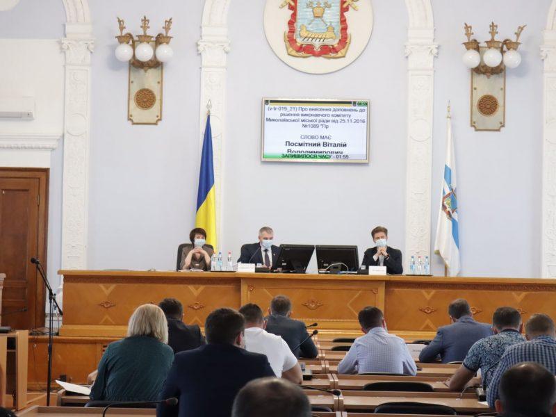 Без «восьмерки» и «двадцать первого»: в Николаеве утвердили перечень маршрутов, которые выставят на конкурс (ФОТО)