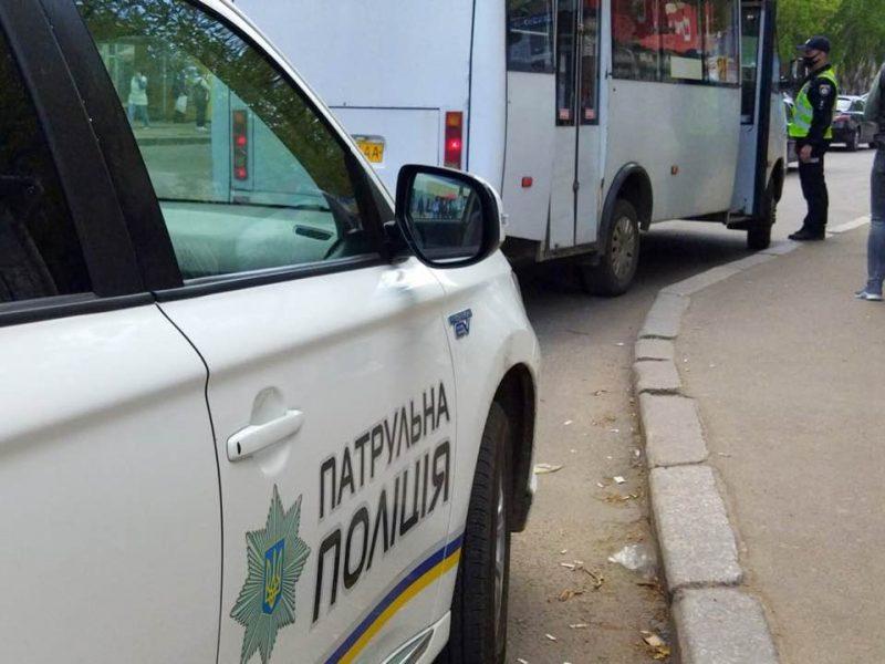 «Вам хочется вернуться в «красную» зону?»: главный патрульный Николаевщины — о количестве нарушителей карантинных требований в маршрутках