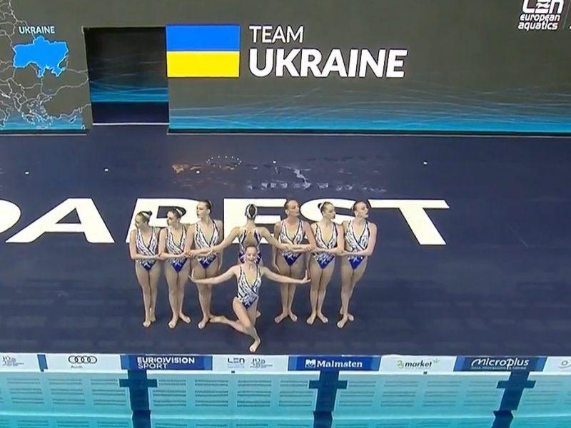 У украинских «русалочек» в Будапеште – еще две награды