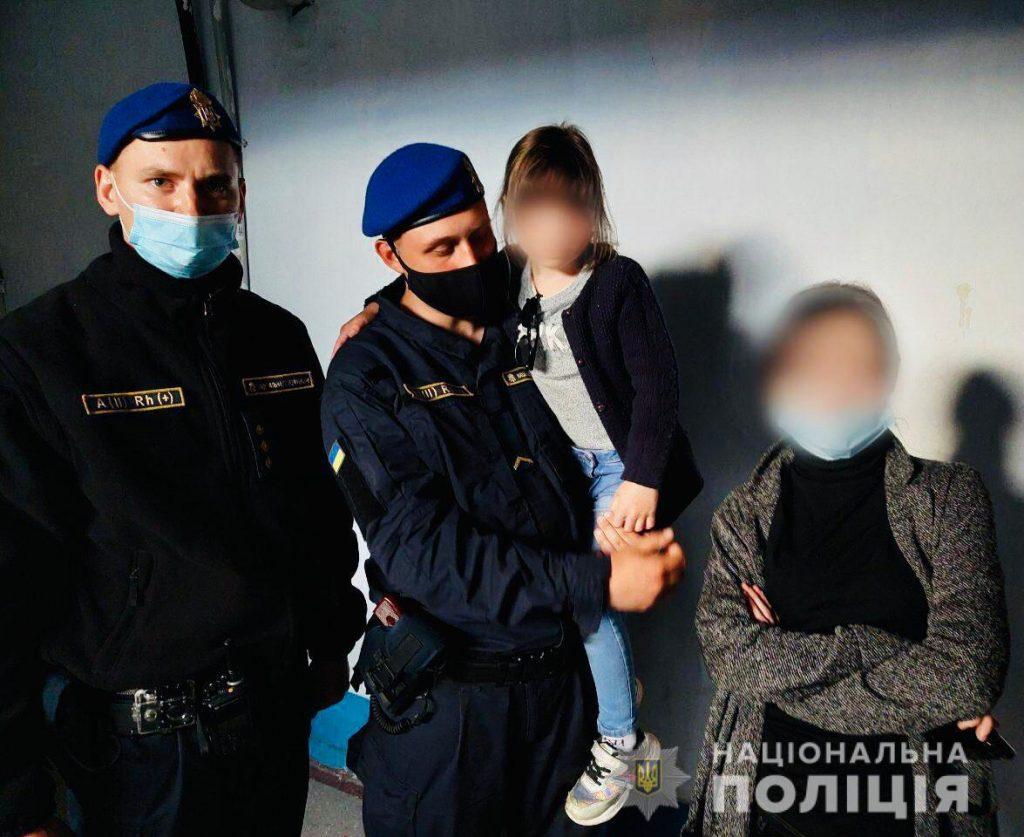В Николаеве пропала 8-летняя девочка. Полиция бросила на ее поиски все силы и нашла (ФОТО) 3