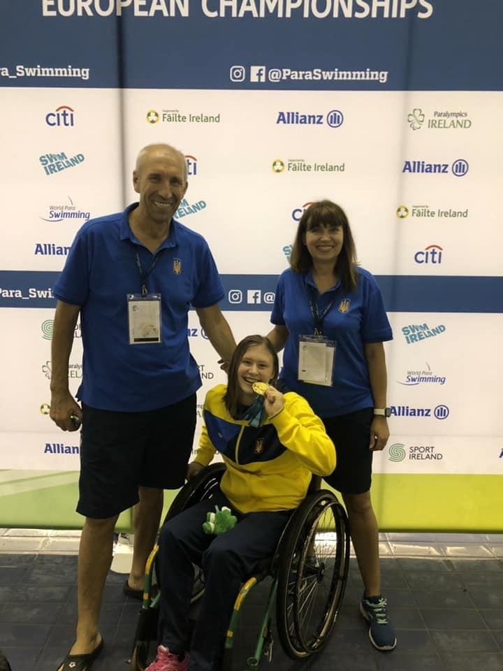Николаевская спортсменка завоевала «серебро» чемпионата Европы по плаванию среди спортсменов с поражениями опорно-двигательного аппарата (ФОТО) 1