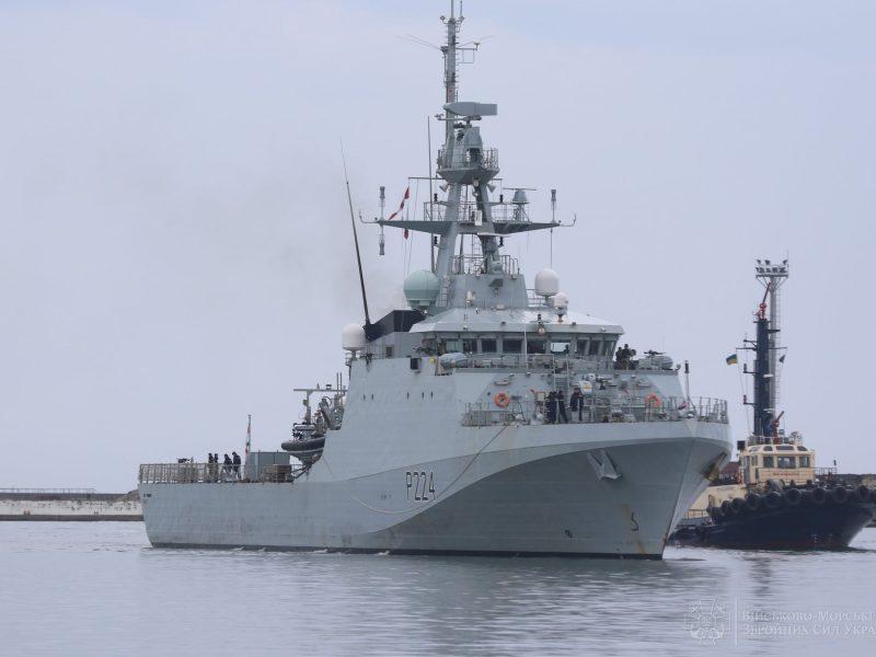 В порт Одессы зашел корабль британских Королевских ВМС «Trent» (ФОТО)