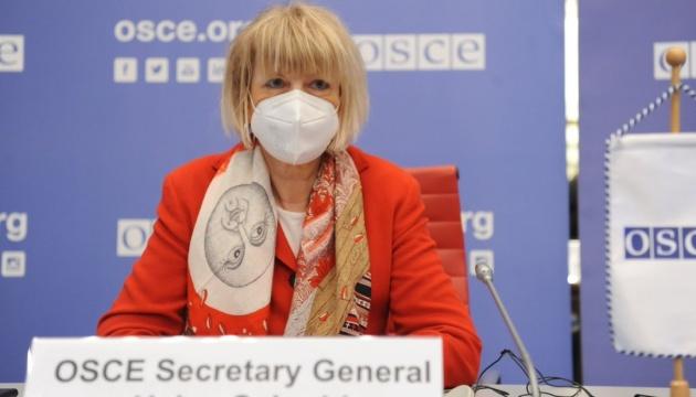 Генсек ОБСЕ на следующей неделе приедет в Украину