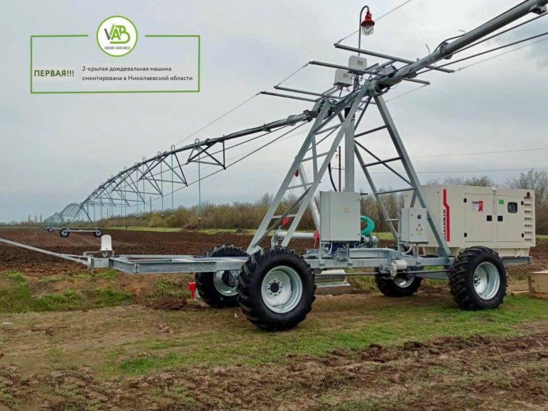 В Николаевской области смонтировали первую двукрылую дождевальную машину (ФОТО)