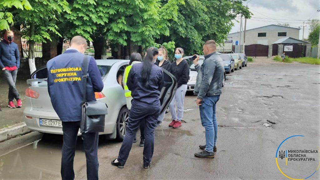 В Первомайске накрыли группу наркодилеров - жители Одесской области сбывали психотропы через Telegram-канал (ФОТО) 1