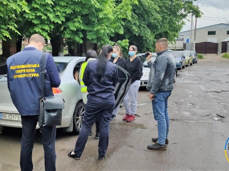 В Первомайске накрыли группу наркодилеров — жители Одесской области сбывали психотропы через Telegram-канал (ФОТО)
