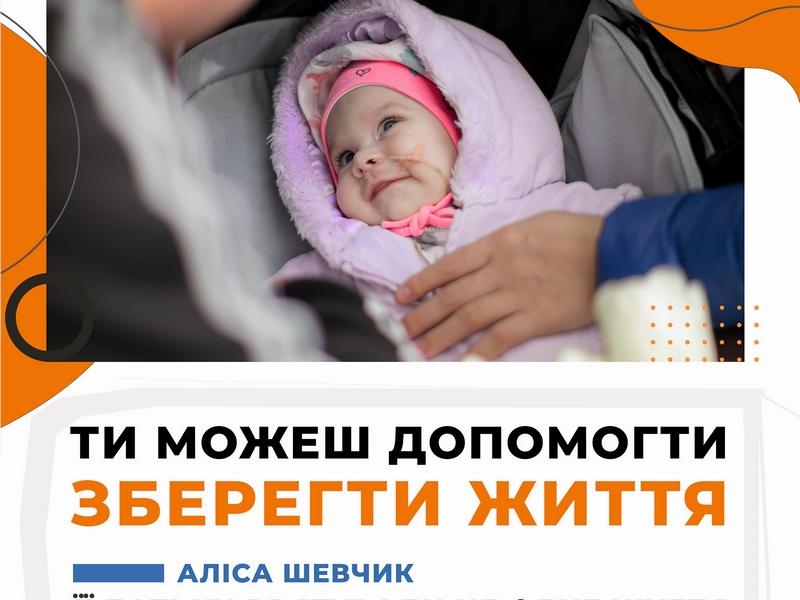 Жителей Николаева зовут на благотворительную акцию Службы спасения 101