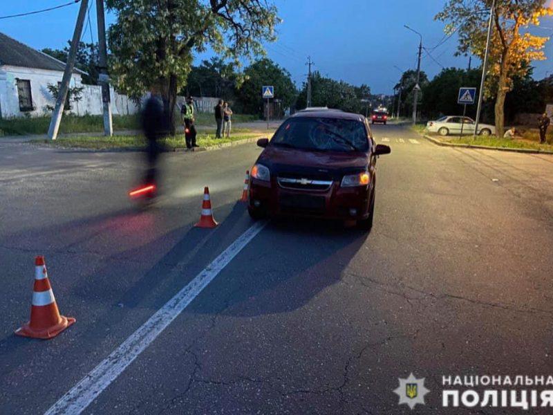 В Николаеве под колеса авто угодил 17-летний подросток – пострадавший в больнице