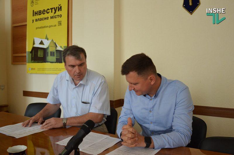ФГИУ и Николаевская ОГА совместно ищут объектам госсобственности новых эффективных собственников (ВИДЕО, ФОТО)