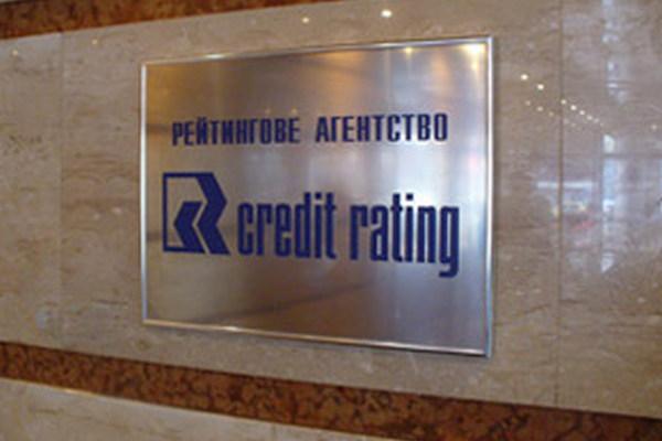 Кредитный рейтинг Николаева подтвержден на уровне «uaBBB+», прогноз «Стабильный»