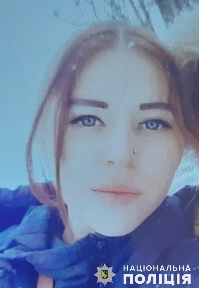 В Николаевской области разыскивают пропавшую 16-летнюю Елизавету Серенко (ФОТО) 1