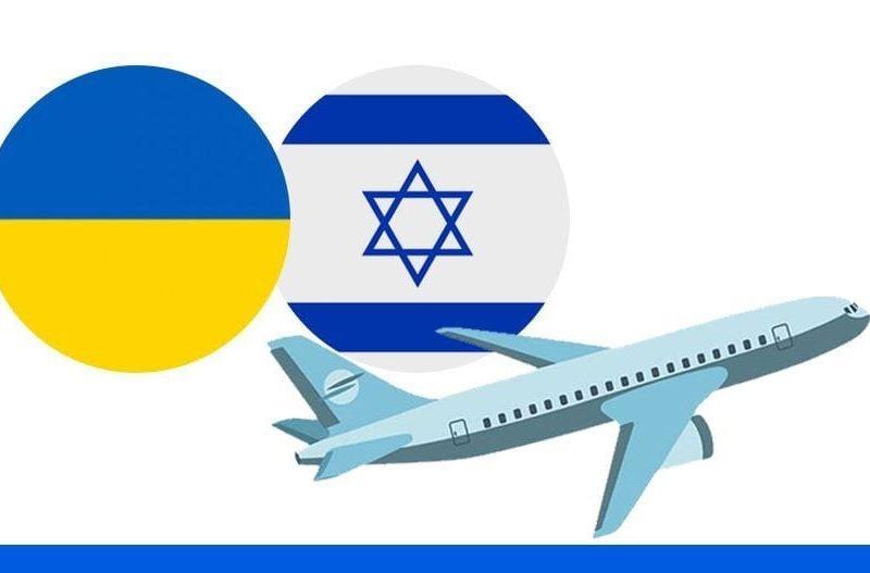 Украинцам и из Украины запрещен въезд в Израиль