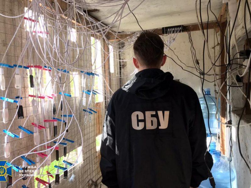В Одессе СБУ «накрыла» ботоферму и сепаратистских интернет-агитаторов (ФОТО)