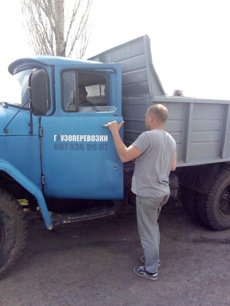 На Николаевщине после погони задержали грузовик с песком из незаконного карьера (ФОТО, ВИДЕО) 1