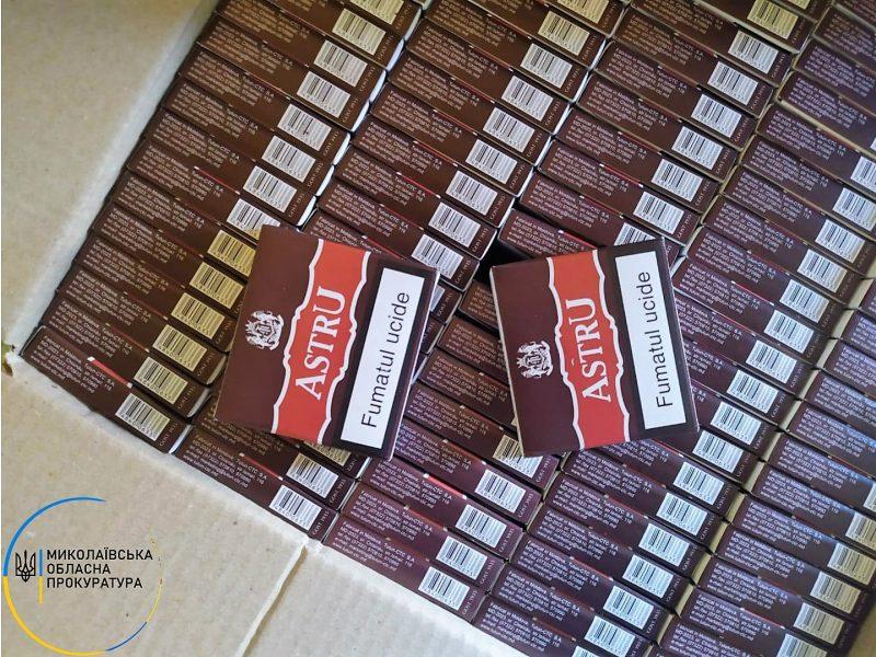 В Николаеве накрыли подпольный цех, в котором делали сигареты молдавской марки (ФОТО)