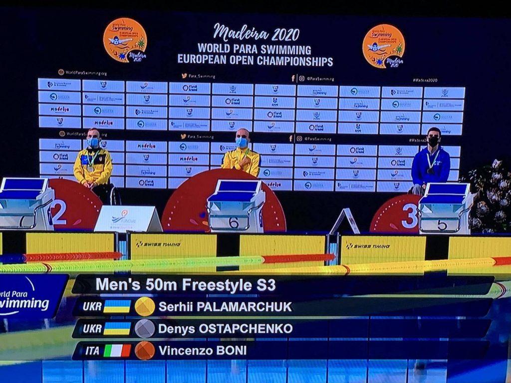 Николаевские паралимпийцы добыли еще 4 награды на чемпионате Европы (ФОТО) 3
