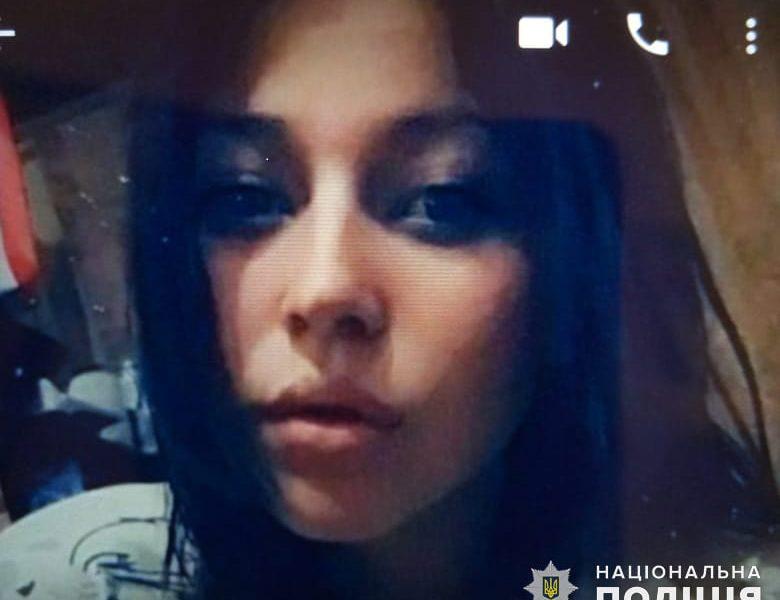 В Николаевской области разыскивают пропавшую 16-летнюю Елизавету Серенко (ФОТО)