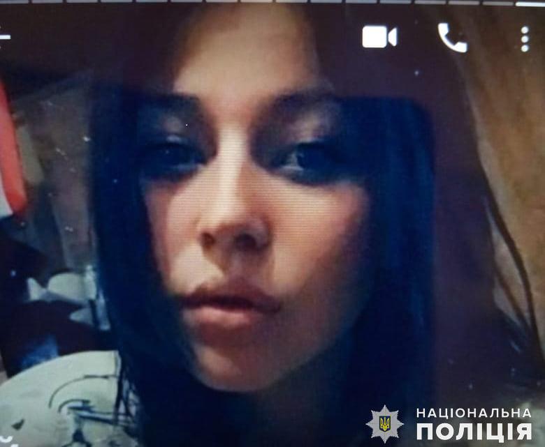 В Николаевской области разыскивают пропавшую 16-летнюю Елизавету Серенко (ФОТО) 3