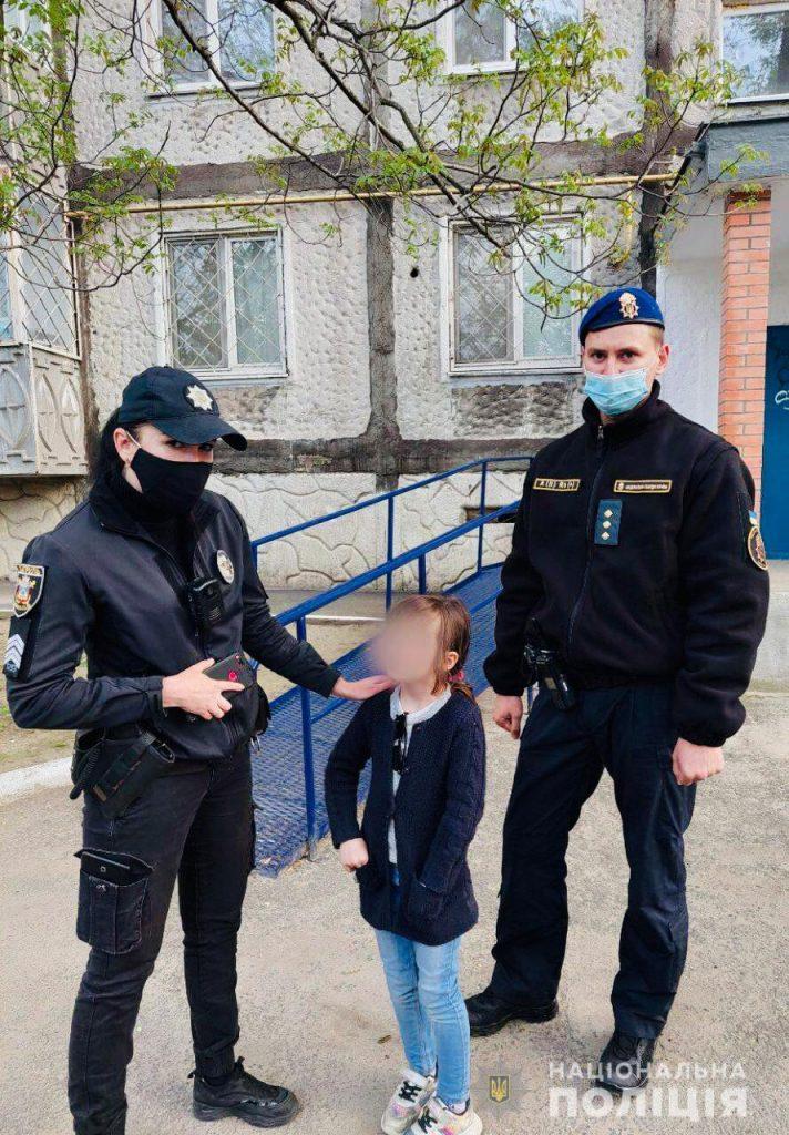 В Николаеве пропала 8-летняя девочка. Полиция бросила на ее поиски все силы и нашла (ФОТО) 1