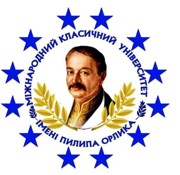 Студент университета им.П.Орлика стал победителем всеукраинского конкурса студенческих научных работ