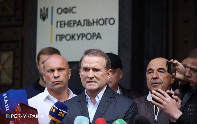Медведчука хотят взять на поруки 40 нардепов, прокуратура потребует залог в 300 млн.грн., – Кузьмин