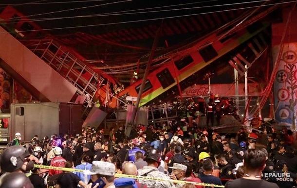 В Мексике обрушился мост с поездом метро, уже известно о 15 погибших (ФОТО, ВИДЕО)