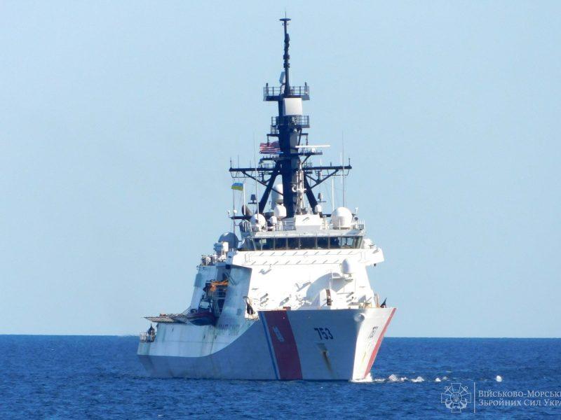 """Украинские ВМС совместно с Береговой охраной США провели тренировку типа """"PASSEX"""" (ФОТО)"""