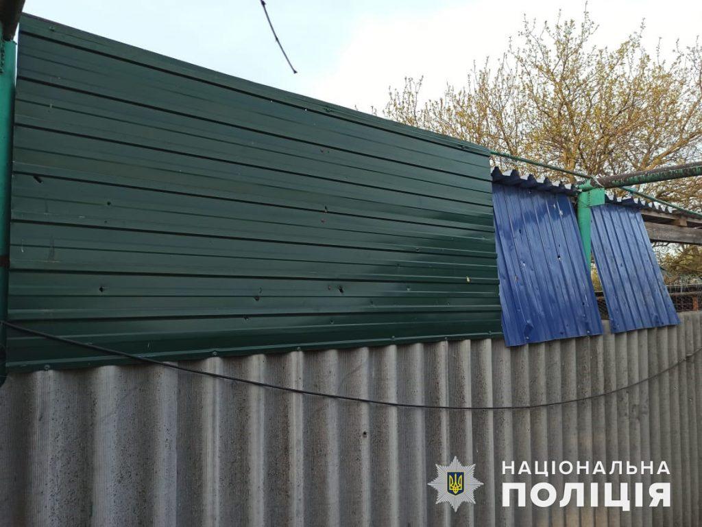 На Николаевщине во двор сельской жительницы бросили гранату РГД-5 - прогремел взрыв (ФОТО) 7