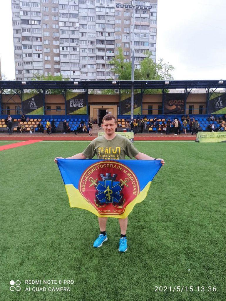 Warrior Games: трое николаевских ветеранов добыли награды национальных соревнований (ФОТО) 7