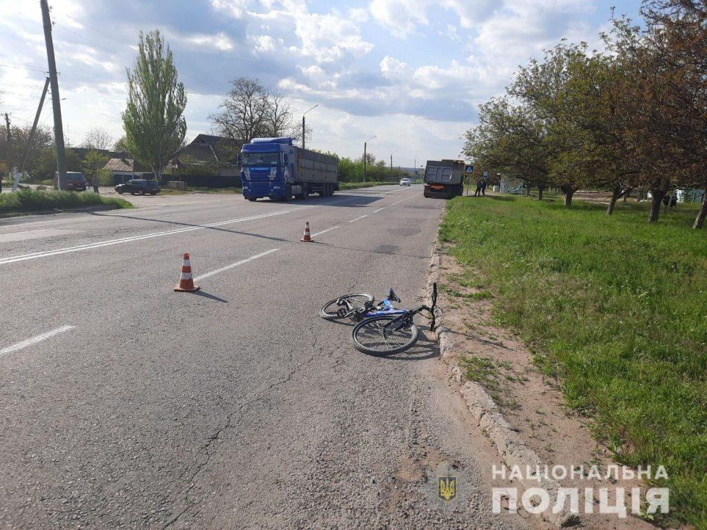 В Новой Одессе под колеса грузовика попал 12-летний велосипедист – полиция ищет свидетелей (ФОТО) 1
