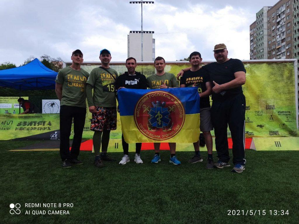 Warrior Games: трое николаевских ветеранов добыли награды национальных соревнований (ФОТО) 9