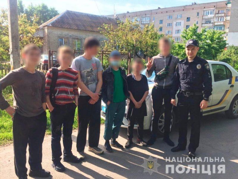 В Первомайске 6 подростков сбежали из реабилитационного центра