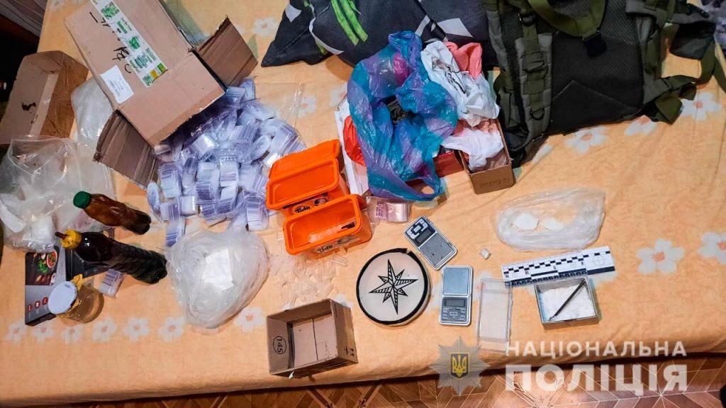 Метадон и опий на 3,5 млн.грн.: николаевские правоохранители задержали группировку наркодилеров (ФОТО, ВИДЕО) 15