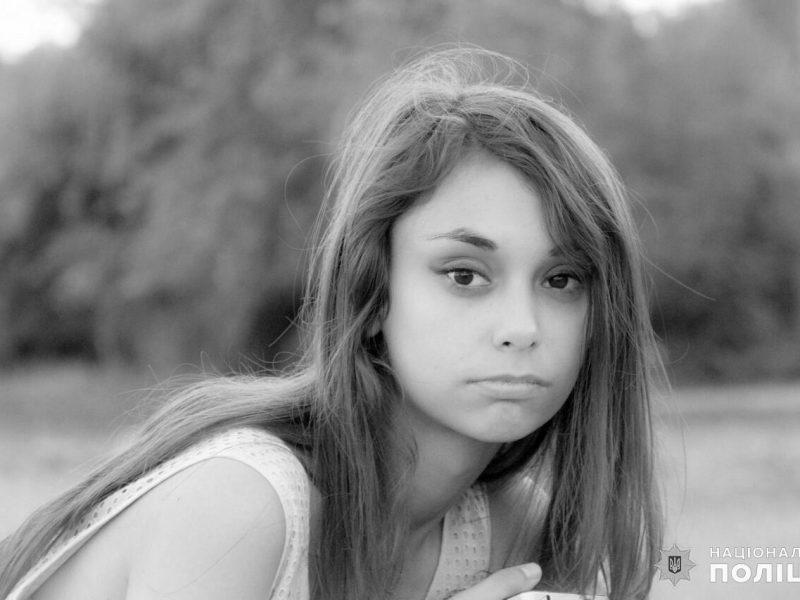 В акватории Южного Буга в Николаеве нашли тело пропавшей 20-летней девушки (ФОТО)