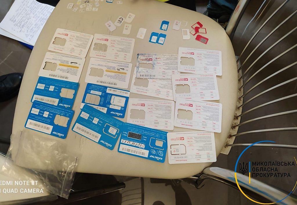 В Первомайске накрыли группу наркодилеров - жители Одесской области сбывали психотропы через Telegram-канал (ФОТО) 17
