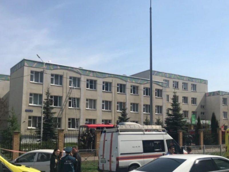 В Казани неизвестные открыли стрельбу, слышны взрывы. Минимум 9 погибших (ФОТО, ВИДЕО)