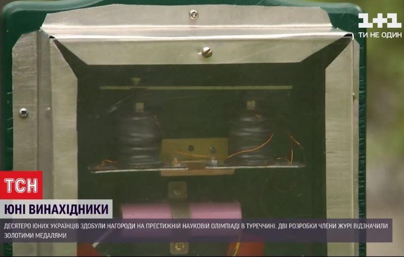 10 юных украинцев получили награды на научной олимпиаде в Турции, из них 2 – золотые. Что придумали? (ВИДЕО)
