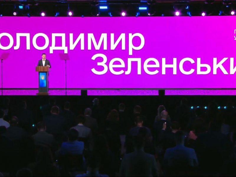 Зеленский пообещал ко Дню Независимости государство без бумаги не на бумаге (ВИДЕО)
