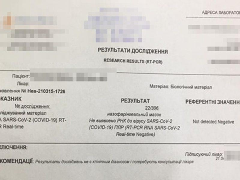 СБУ заблокировала сеть, через которую сбывали фальшивые медицинские справки (ФОТО)