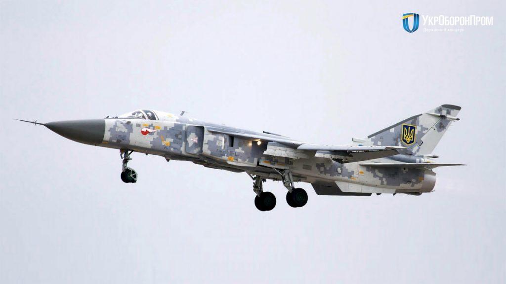 НАРП передал армии отремонтированный Су-24 1