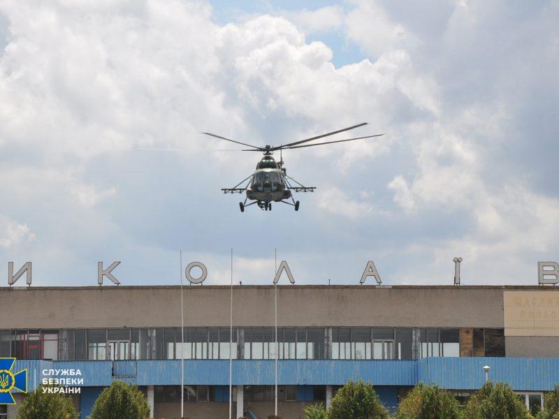 Контрдиверсионная безопасность объектов критической инфраструктуры. СБУ проверила Николаевский аэропорт