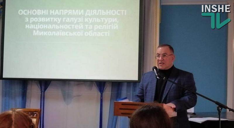«Все упирается в бюджет, остальное — лалала», — замгубернатора по культуре Гранатуров презентовал свою программу (ВИДЕО)
