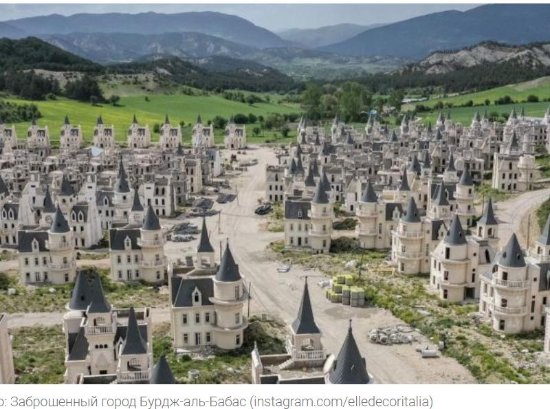 В Турции построили сотни замков в одном месте для богатых иностранцев. Теперь это город-призрак (ФОТО, ВИДЕО)
