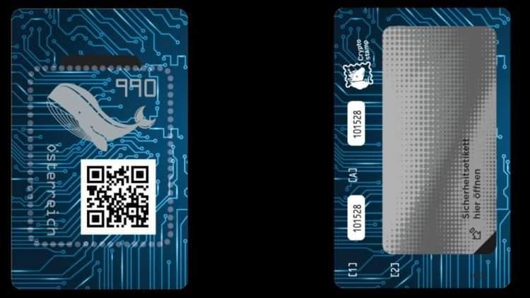 Австрийская почтовая служба выпустила первую в мире марку с поддержкой NFC и блокчейн (ФОТО)