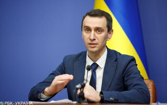 Рада назначила Ляшко главой Минздрава