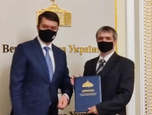 Николаевский молодой ученый получил именную стипендию Верховной Рады
