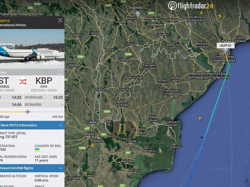 У самолета, летевшего из Стамбула в Киев, отказал двигатель — его посадили в Одессе