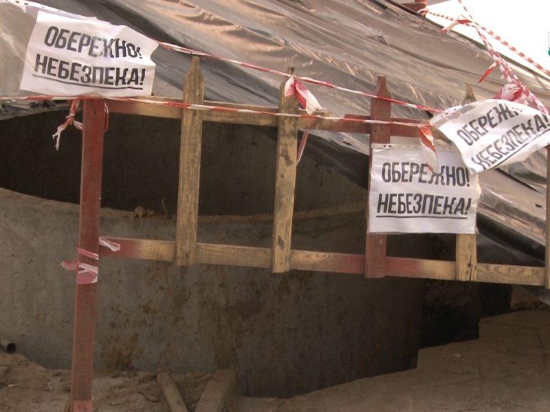 В Николаеве образовался провал – уже треснул магазин, а рядом 9-этажка (ФОТО, ВИДЕО)