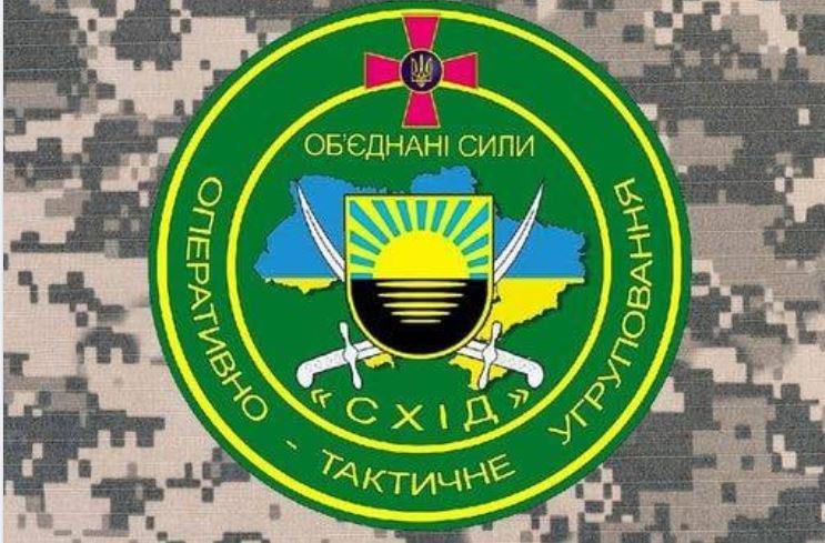 На Донбассе вражеский снайпер тяжело ранил бойца ВСУ